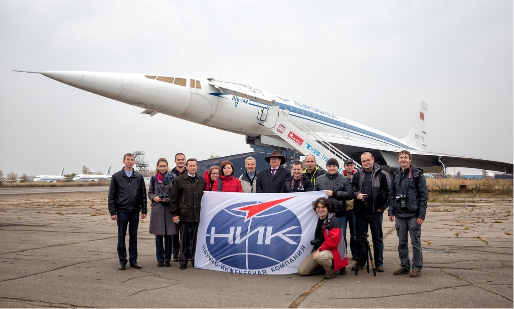 «Let Us Preserve the History of Aerospace» Programme Seminar